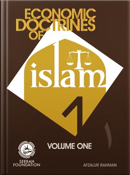 Economic Doctrines of Islam Vol 1 by Afzalur Rahman