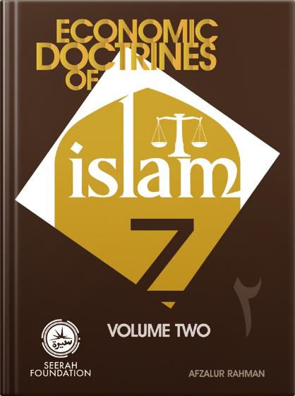 Economic Doctrines of Islam Vol 2 by Afzalur Rahman