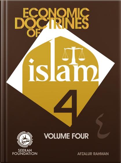 Economic Doctrines of Islam Vol 4 by Afzalur Rahman