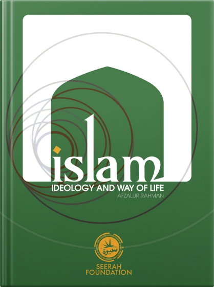 Islam Ideology and Way of Life by Afzalur Rahman