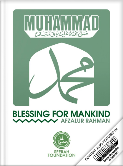 Muhammad Blessing for Mankind