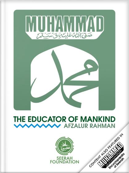 Muhammad Educator of Mankind