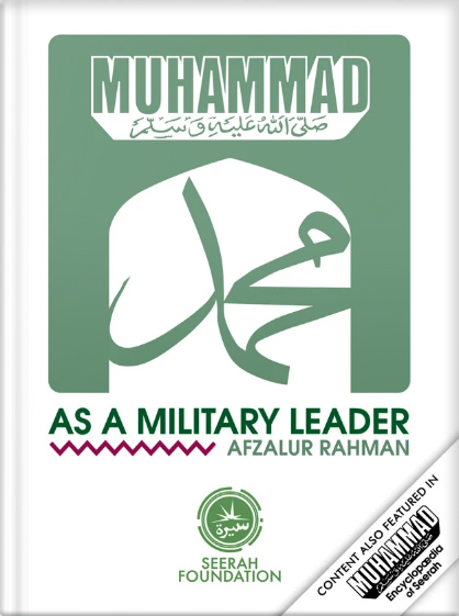 Muhammad as a Military Leader