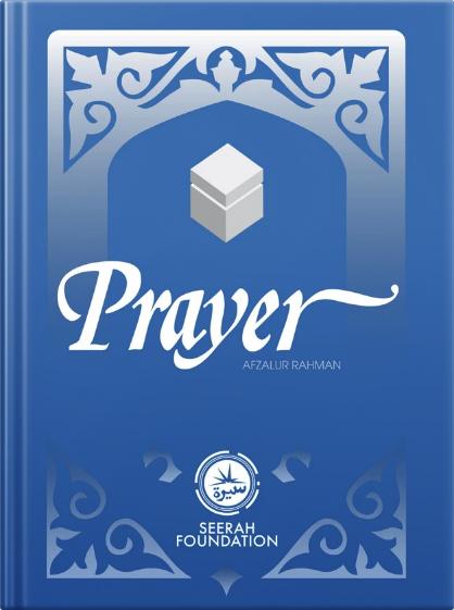 Prayer by Afzalur Rahman