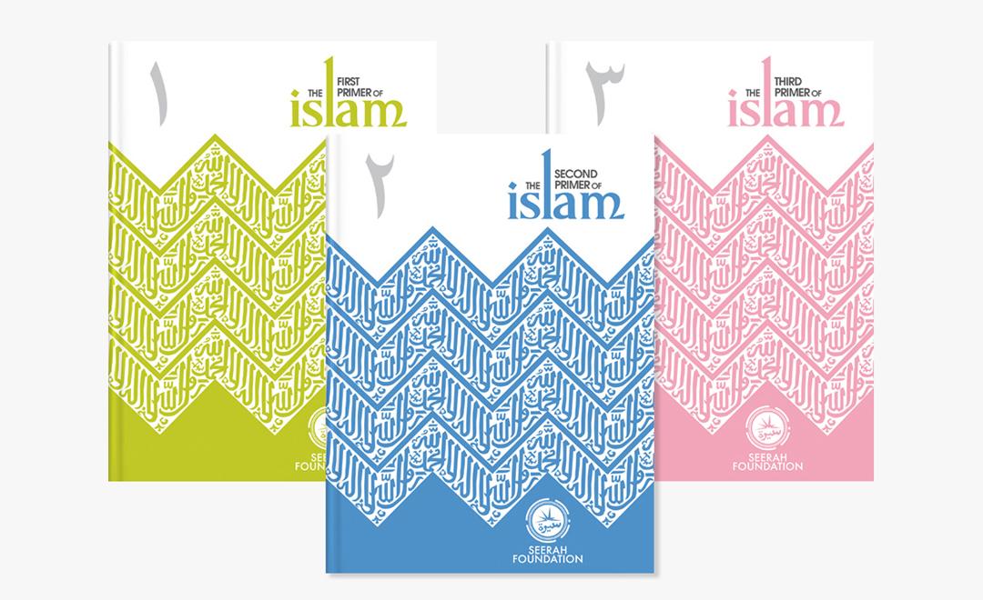 Primers of Islam