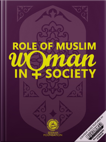 Role of Muslim Woman in Society