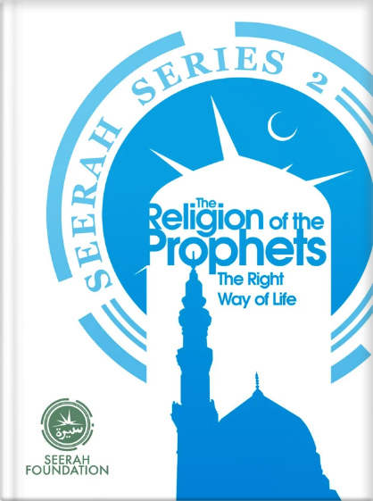 The Religion of the Prophets