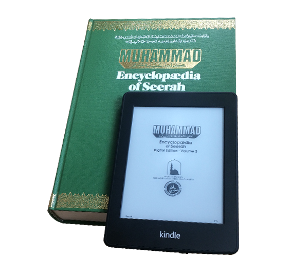 Welcome to the Seerah Foundation
