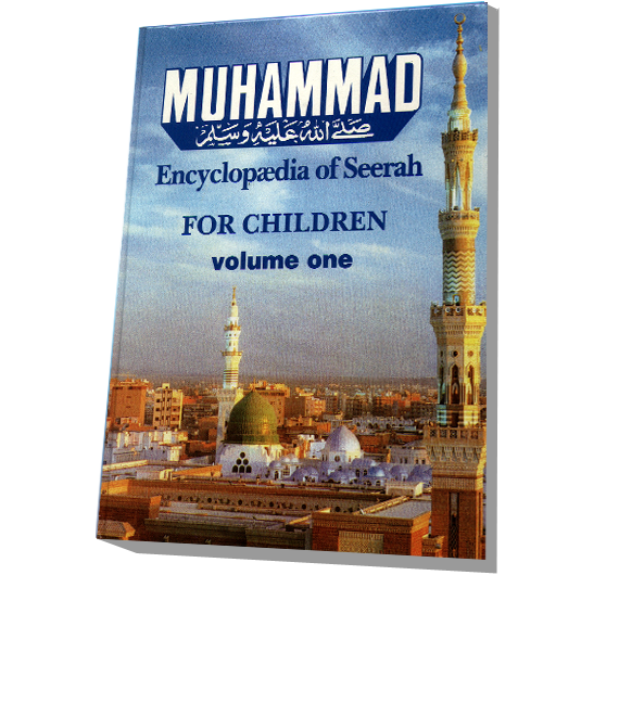 Encyclopedia of Seerah for Children